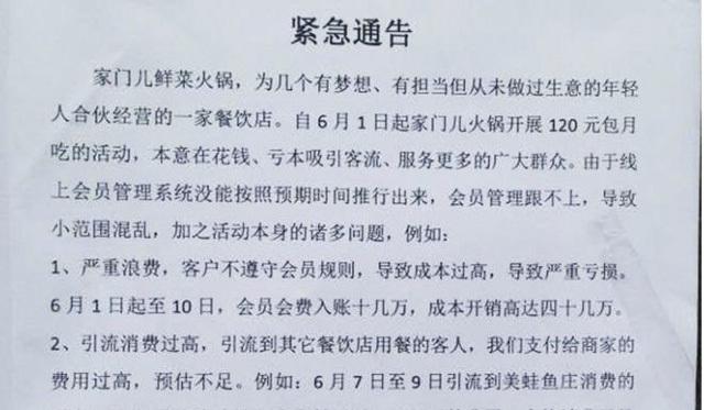 Nhà hàng lẩu phá sản sau 2 tuần vì sức ăn khủng khiếp của thực khách Trung Quốc