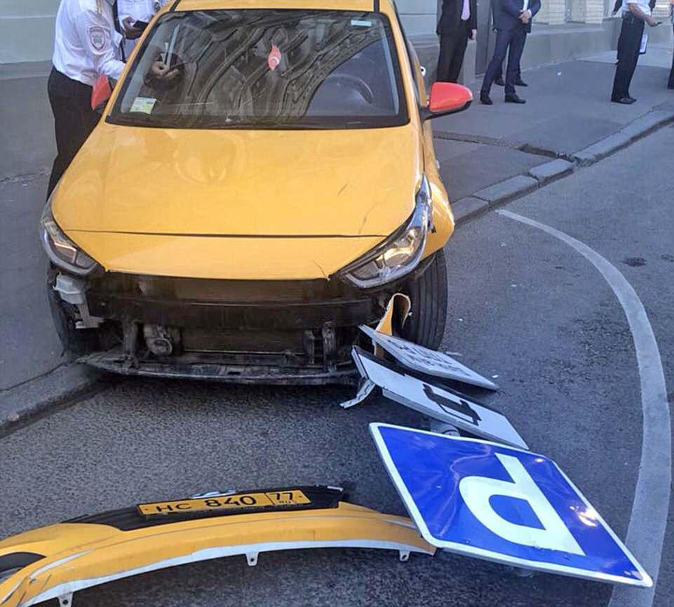 taxi,tai nạn,người hâm mộ,bóng đá,World Cup,Nga