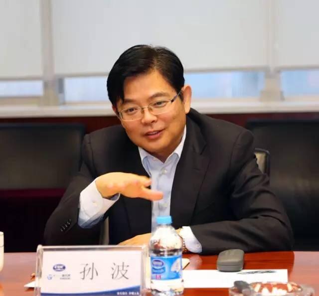 Tổng giám đốc tập đoàn đóng tàu sân bay TQ bị điều tra