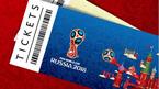 Tràn lan nạn vé giả World Cup, hơn 10.000 người bị lừa