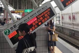 Động đất làm rung chuyển phía tây của Nhật Bản