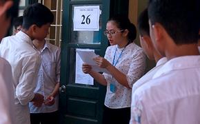 Trường mở lớp ôn cho học sinh đạt 27 điểm thi THPT quốc gia trở lên