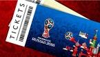 Mua phải vé giả, hàng chục du khách TQ không được vào xem World Cup