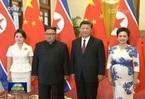 Thế giới 24h: Động thái lạ của TQ với Kim Jong Un