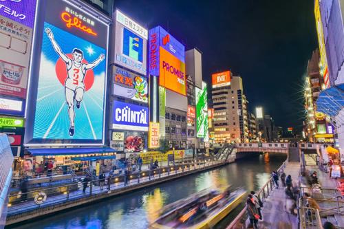 Rộn ràng trải nghiệm Osaka, khám phá Đài Trung, Siem Reap