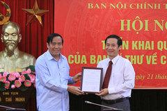 ĐBQH Nguyễn Thái Học được bổ nhiệm làm Phó Ban Nội chính TƯ