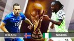 Đội hình ra sân trận Nigeria vs Iceland, 22h ngày 22/6