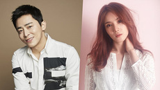 Jo Jung Suk và ca sĩ 'Hậu duệ mặt trời' Gummy kết hôn