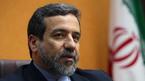 Iran bất ngờ dọa rút khỏi thỏa thuận hạt nhân quốc tế