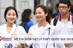 Tham khảo đáp án  môn Vật lý kỳ thi THPT quốc gia 2018 mã đề 210