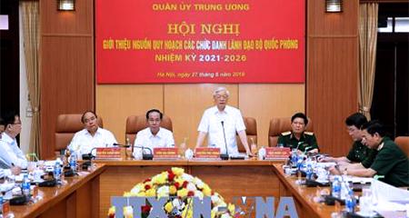 Giới thiệu nguồn quy hoạch lãnh đạo Bộ Quốc phòng