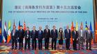 Họp với Trung Quốc, Việt Nam nêu lo ngại về thiết bị quân sự ở Biển Đông
