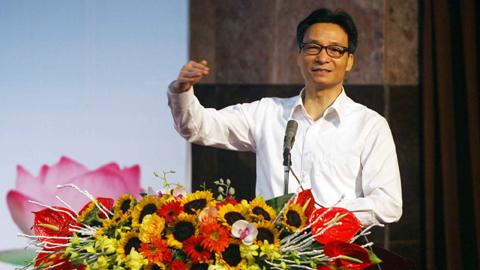 Hội nghị sơ kết 5 năm thực hiện ngày Quốc tế Hạnh phúc