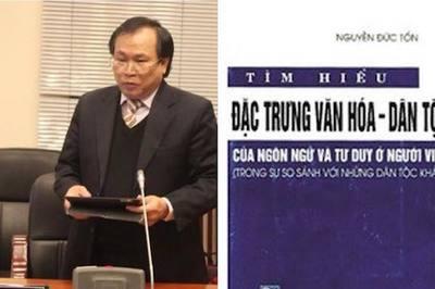 """""""Ông Tồn mang công trình chứa nội dung đạo văn dự giải thưởng Hồ Chí Minh"""""""