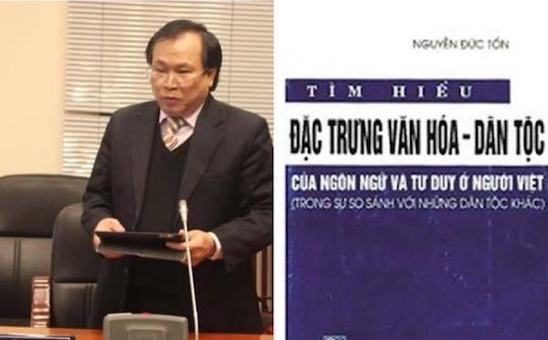Giáo sư,Hội đồng chức danh giáo sư,Nguyễn Đức Tồn