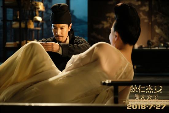 'Địch Nhân Kiệt: Tứ đại thiên vương' tung ảnh Võ Tắc Thiên 'dụ' Địch Nhân Kiệt