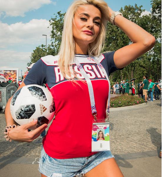 Bóng hồng sexy trên khán đài World Cup 2018