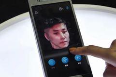 Face ID Vivo xịn hơn Apple, nhận biết khuôn mặt cách xa hàng mét