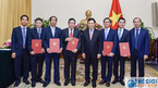 Bộ Ngoại giao bổ nhiệm 5 cán bộ công tác nhiệm kỳ tại nước ngoài