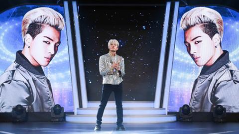 Anh Tú hoá thân Taeyang khoe body 6 múi