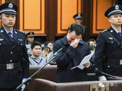 Hé lộ phi vụ chạy án của quan tham TQ nổi tiếng chi bạo