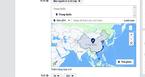 Yêu cầu Facebook làm rõ vụ đưa Hoàng Sa, Trường Sa vào bản đồ Trung Quốc