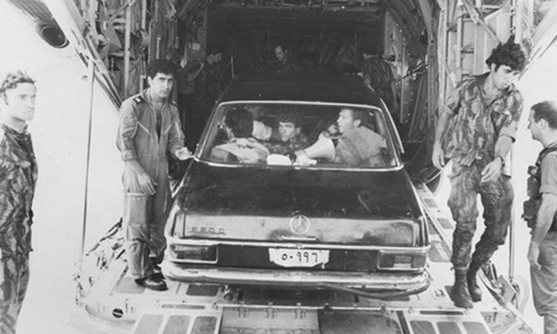 Ngày này năm xưa: Cuộc giải cứu con tin 'sấm sét'
