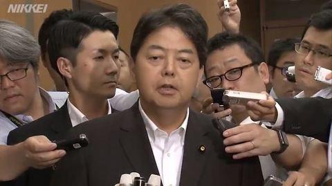 Bắt quan chức giáo dục Nhật vì nghi vấn nhận hối lộ