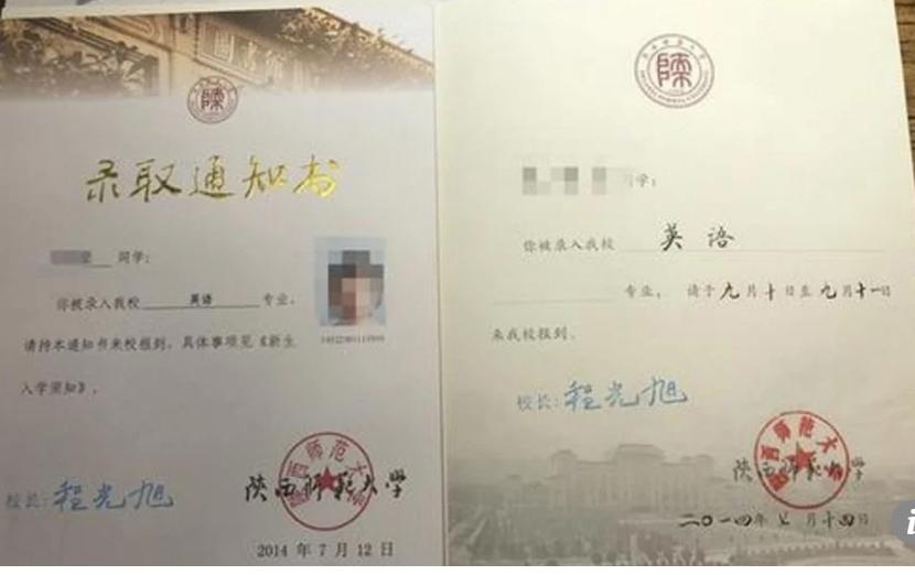 Nữ sinh sư phạm cao 1m4 không được cấp bằng tốt nghiệp vì quá lùn