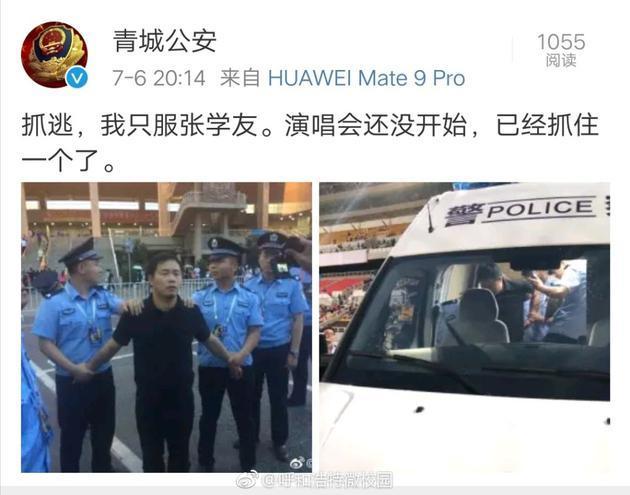 Tội phạm truy nã bị bắt khi xem show thần tượng Trương Học Hữu