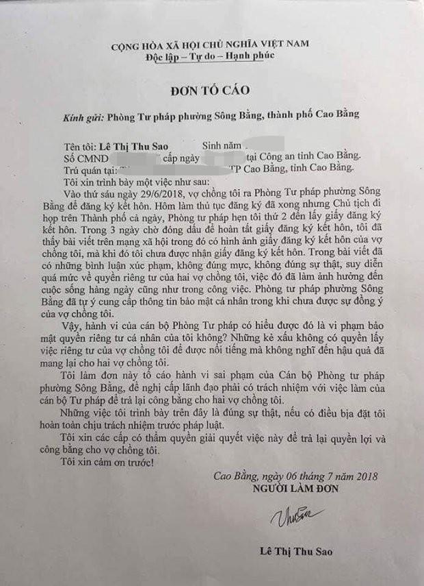 Chuyện tình vợ 61, chồng 26 tuổi: Cô dâu làm đơn tố cáo phòng Tư pháp