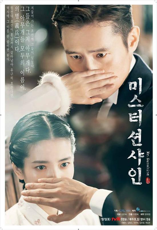 Lee Byung Hun,Kim Tae Ri,Mr. SunShine,Quý ngài ánh dương lập rating khủng