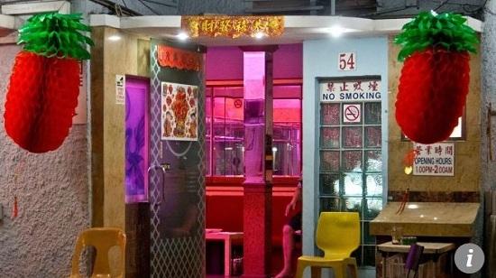 Phố đèn đỏ,Singapore