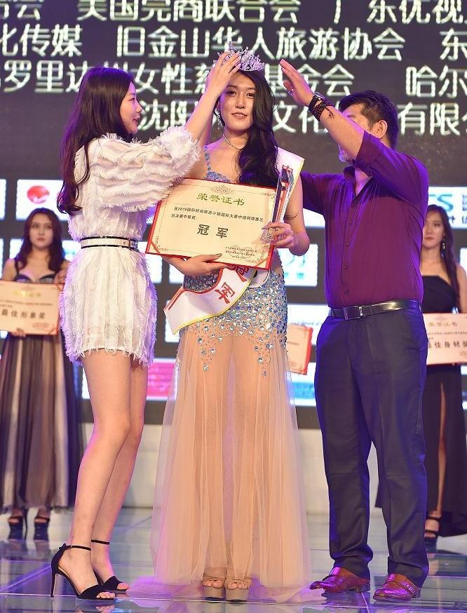 Nhan sắc thất vọng của Hoa hậu Du lịch Thời trang Quốc tế Trung Quốc 2018
