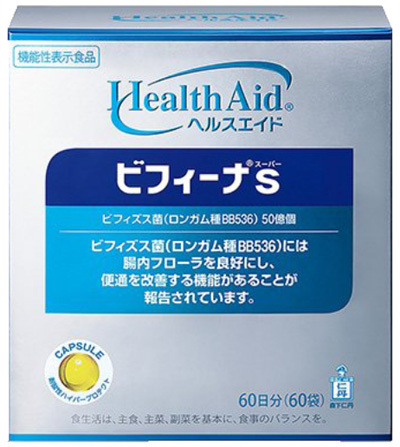 Bảo bối đối phó hội chứng ruột kích thích của người Nhật