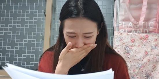 Winner,Song minho,Mino,Yang Ye Won,Suzy