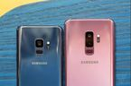 Samsung xây dựng nhà máy smartphone lớn nhất thế giới ở Ấn Độ