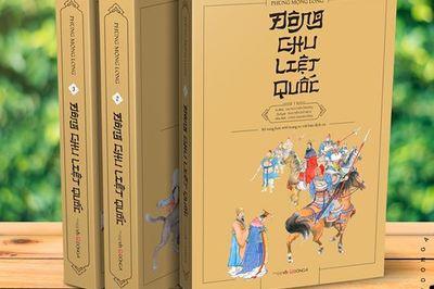 2 tác phẩm đồ sộ thời kỳ Đông Chu ra mắt bạn đọc