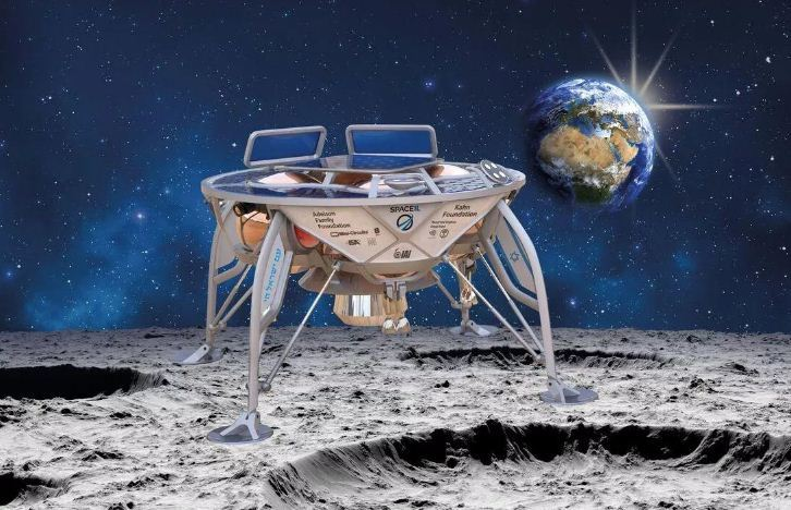 Israel sẽ trở thành quốc gia thứ 4 lên Mặt Trăng vào năm sau