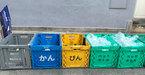 Người Nhật vứt rác cực kỳ văn minh và kỷ luật như thế nào?