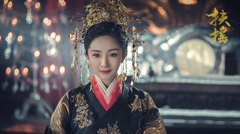 BTS Phù Dao Hoàng Hậu