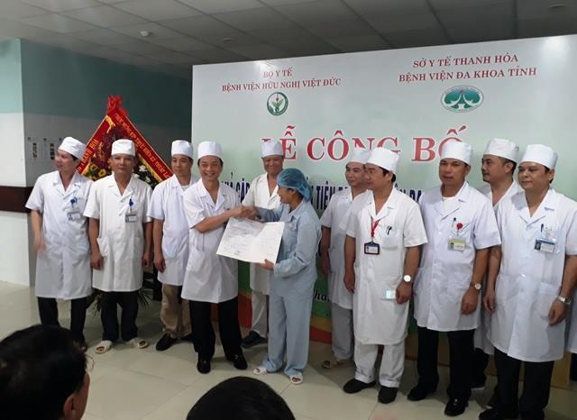 Bệnh viện Đa khoa tỉnh Thanh Hóa được Bộ Y tế công nhận đủ điều kiện ghép thận