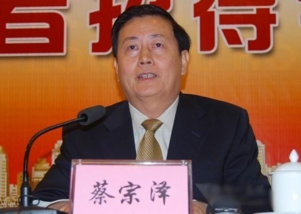 Trung Quốc,quan tham,hối lộ,tham nhũng
