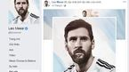 Thi đấu thất bại thảm hại, Messi vẫn nổi hơn Neymar, Ronaldo mùa World Cup