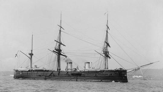 Hàn Quốc bất ngờ tìm thấy 'tàu kho báu' Nga