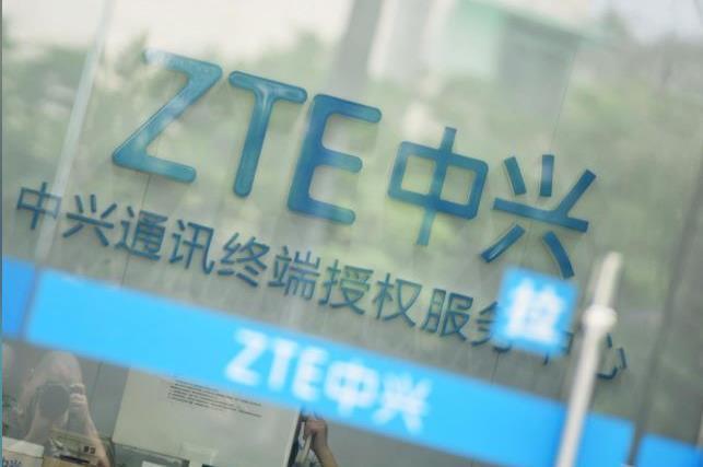 ZTE tiếp tục công bố thiệt hại sau lệnh cấm của Mỹ