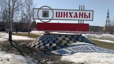 Bí ẩn thị trấn mà Anh nghi ngờ sản xuất Novichok
