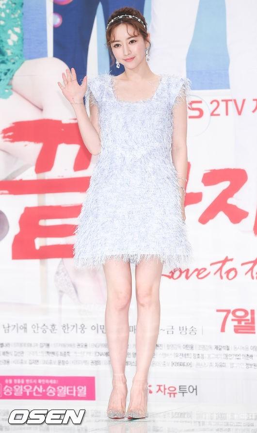 Hong Soo-ah trong 1 su kien