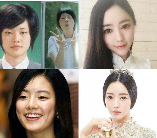 Hong Soo-ah thay doi nhan sac