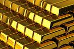 Giá vàng hôm nay 27/7: Trung Quốc gặp khó, vàng giảm nhanh